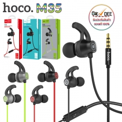 Hoco M35 Sincere joy universal earphone with microphone
