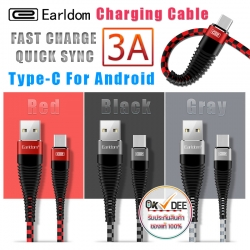 Earldom EC-022 Type-C Charger Cable 3A