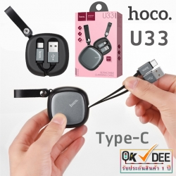 Hoco U33 Retractable Type-C charging cable