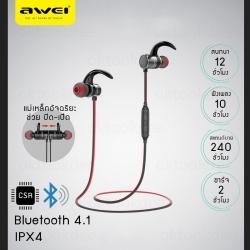 Awei AK7 Magnetic Control Bluetooth Earphone
