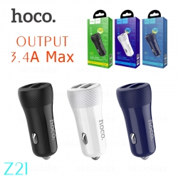Hoco Z21 Ascender Dual Port Car Charger 3.4A Max