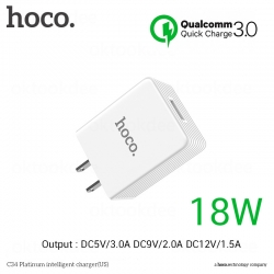 Hoco C34 Platinum intelligent charger QC3.0
