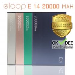 Eloop E14 Power bank 20000 mAh