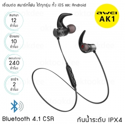 Awei AK1 Magnetic Control Bluetooth Earphone