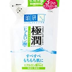 (ทำในญี่ปุ่น) น้ำตบนางฟ้าหน้าเนียน ฮาดะลาโบะ โลชั่น สีขาวแถบเขียว ถุงเติมรีฟิล 170 มล.Hada Labo Super Hyaluronic Acid Moisturizing Lotion สูตรผิวธรรมดา ถึง มัน 170ml.