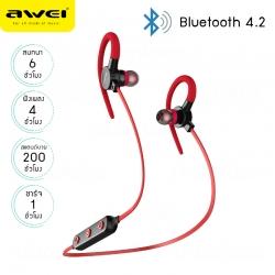 Awei B925BL Wireless Sports Earphone