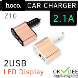 Hoco Z10 อะแดปเตอร์ชาร์จไฟในรถ
