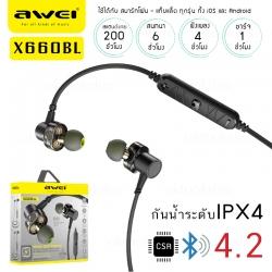 หูฟังบลูทูธไร้สาย Awei X660BL