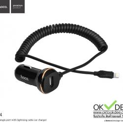 Hoco Z14 หัวชาร์จไฟในรถ + สายชาร์จ Lightning ชาร์จ iPhone iPad