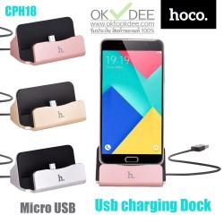Hoco แท่นชาร์จ สมาร์ทโฟนแอนดรอย Micro USB