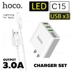ชุดชาร์จไฟมือถือ Hoco C15 Charger Set USB x 3 LED 3.0A Max อะแดปเตอร์ + สายชาร์จ