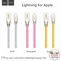 Hoco U9 Zinc Jelly Knitted Lightning Charging Cable