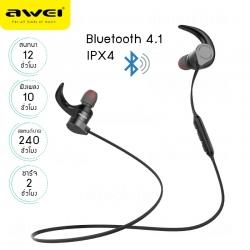 Awei AK3 Magnetic Control Bluetooth Earphone