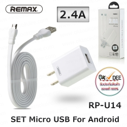 Remax RP-U14 Micro USB Data Cable & Charger