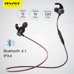 Awei AK8 Magnetic Switch Wireless Sport Earphone