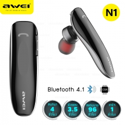 Awei N1 Wireless Smart Headset