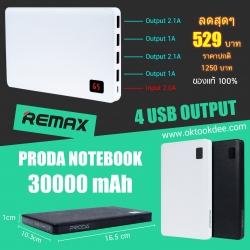 Remax Proda Notebook Power bank 30000 mAh 4 USB Port