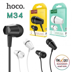 Hoco M34 Honor music universal earphone with microphone