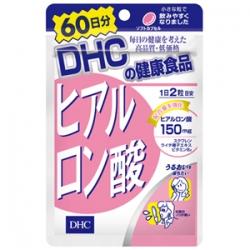 ขายส่ง 5 ซอง ซองละ 60 วัน DHC Hyaluronsan