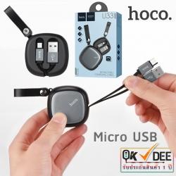 Hoco U33 Retractable Micro USB charging cable