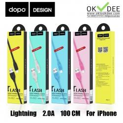 Dopo Q6 Lightning สายชาร์จiPhone iPad iPod