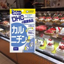 ห ม ด ค่ ะ มีรีวิว DHC Karunichin (30 วัน) แอลคาร์นิทีน750มก กินตอนเช้าเพื่อช่วยลดน้ำหนัก พุงหยุบ เปลี่ยนไขมันสะสมไปเป็นพลังงาน สำหรับคนอ้วนง่าย คนไม่ชอบออกกำลังกาย
