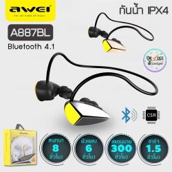 หูฟังบลูทูธ Awei A887BL Wireless Sports Headset