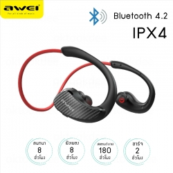 Awei A881BL Wireless Sports Stereo Headset