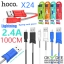 Hoco X24 Pisce charging data cable for Apple