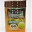 ยาอมแก้ไอมะขามป้อม สูตรดั้งเดิม (สูตร 1) อภัยภูเบศร thumbnail 1