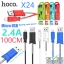 Hoco X24 Pisce charging data cable for Micro USB 2.4A