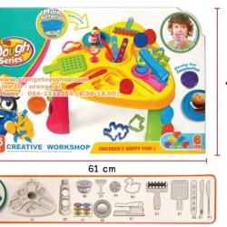 ชุดของเล่น แป้งโดว์ พร้อมแป้นพิมพ์ และโต๊ะอุปกรณ์ 30 ชิ้น