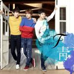 [Pre] Infinite F : 1st Single - Azure (靑) +Poster