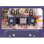 [Pre] DIA : 3rd Mini Album - LOVE GENERATION (Unit - BCHCS S Ver.) +Poster
