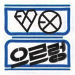 [Pre] EXO : 1st Album Repackage - XOXO (Hug Ver.) + Photobook 104P