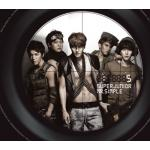 [Pre] Super Junior : 5th Album - Mr.Simple (Ver.B)
