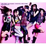 [Pre] 4Minute : 1st Mini Album - For Muzik