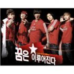[Pre] Super Junior : Victory Korea