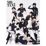 [Pre] SNSD : 3rd Album Repackage - Mr.Taxi