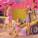 [Pre] gugudan SEMINA : 1st Single Album - SEMINA +Poster