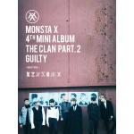 [Pre] Monsta X : 4th Mini Album - THE CLAN 2.5 PART.2 GUILTY (GUILTY Ver.) +Poster