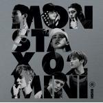 [Pre] Monsta X : 2nd Mini Album - RUSH (Official Version)