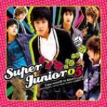 [Pre] Super Junior : 1st Album - Super Junior 05