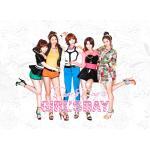 [Pre] Girl's Day : 2nd Minialbum - EverydayⅡ
