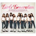 [Pre] SNSD : 1st Mini Album - Gee