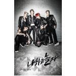 [Pre] Cross Gene : 2nd Mini Album - Play With Me