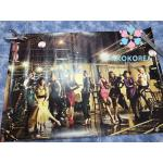 [Poster พร้อมส่ง 1 ใบ] SNSD : Jap. 1st Album Repackage - The Boys