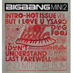 [Pre] BIGBANG : 2007 2nd Mini Album - Hot Issue