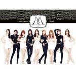 [Pre] Nine Muses : 2nd Single - Dolls +Poster