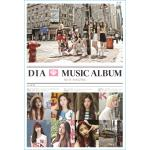 [Pre] DIA : 1st Album - DO IT AMAZING